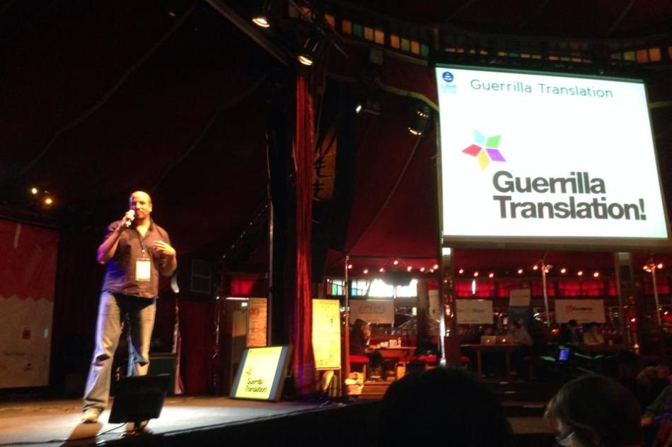 GUERRILLA TRANSLATION – 2014 OUISHARE AWARD WINNERS
